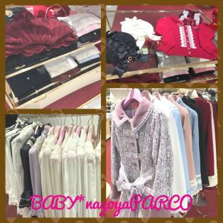 ★Early Winter Sale★