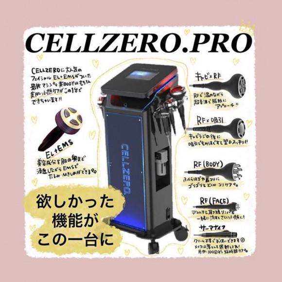 待ちが出るほどの人気マシン!セルゼロプロ☆☆