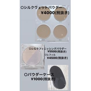 オーシャンネイルプラス店限定23日まで10パーセントオフ!!