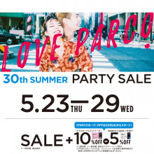30th SUMMER PARTY SALE