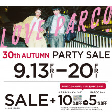 30th AUTUMN PARTY SALE