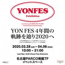 YON FES Exhibition
