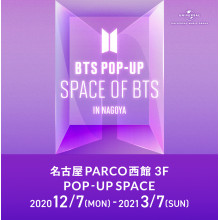 BTS POP-UP : SPACE OF BTS IN NAGOYA