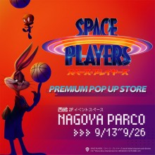 SPACE PLAYERS PREMIUM POP UP STORE