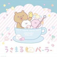 うさまるの7周年をお祝いするタイアップカフェ「うさまるパーラー」が期間限定オープン!
