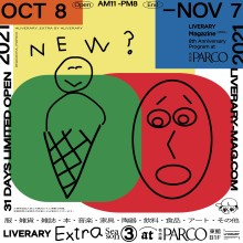 LIVERARY Extra Season3 at 名古屋PARCO