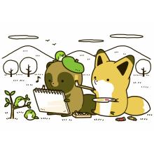 「タヌキとキツネ展~タヌキ山にようこそ!~」開催決定!