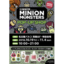 MINION MONSTERS POP UP SHOP