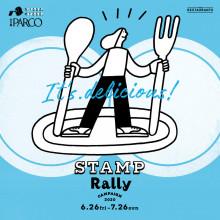 名古屋PARCOお食事券500円分進呈!!レストラン スタンプラリー開催!