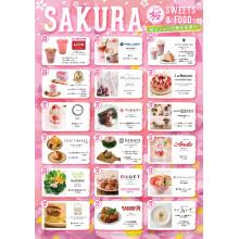 RETAURANTS&CAFE 『桜メニュー』続々登場!
