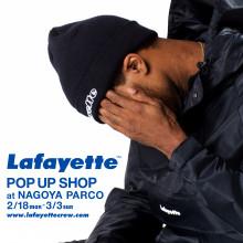 西館1F「Lafayette」期間限定オープン!