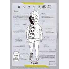 東館B1F「Chi-bee」期間限定オープン