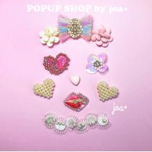 西館1F「POPUPSHOP by joa+」期間限定オープン!