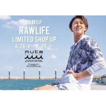 西館5F「RAWLIFE  LIMITED SHOP」期間限定オープン!