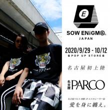 西館1F「SOW ENiGM@  / ソウ エニグマ ®︎」期間限定オープン!