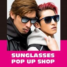 西館1F「KIKUCHI SUNGLASSES POP UP SHOP」期間限定オープン!