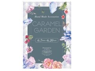 CARAMEL GARDEN