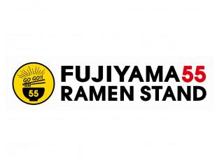 FUJIYAMA55 RAMEN STAND