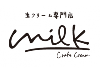 nama cream sennmonten milk