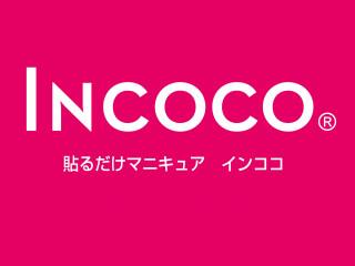 Incoco