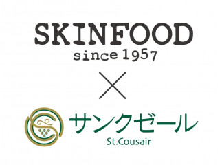 SKINFOOD × St.Cousair