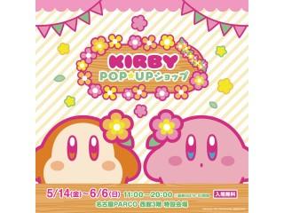 Kirby's Dream Land POP UP SHOP