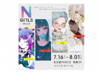 HELLO N GIRLS