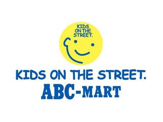 ABC-MARTキッズ オン ザ ストリート