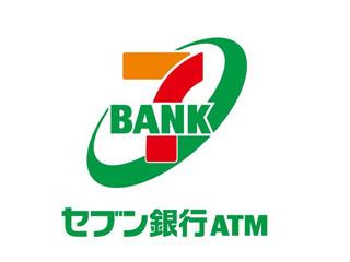 Seven Bank ATM