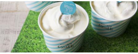 nama cream sennmonten milk