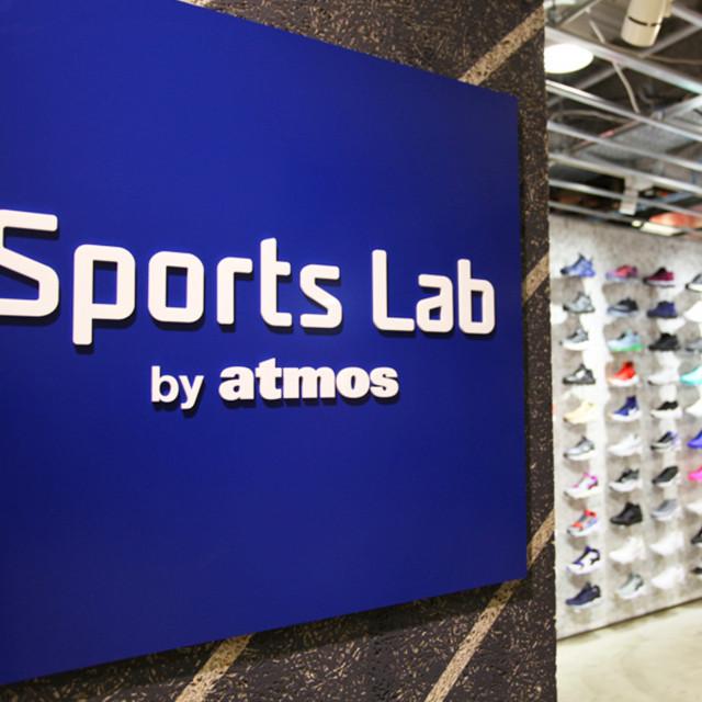 sport lab by atmos
