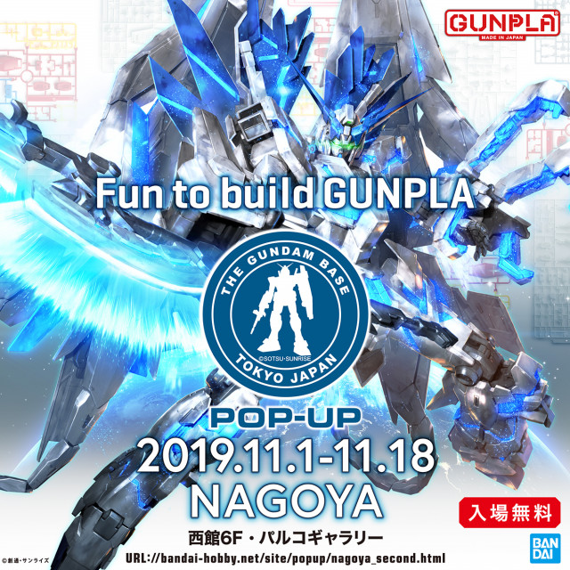 THE GUNDAM BASE TOKYO POP-UP in NAGOYA