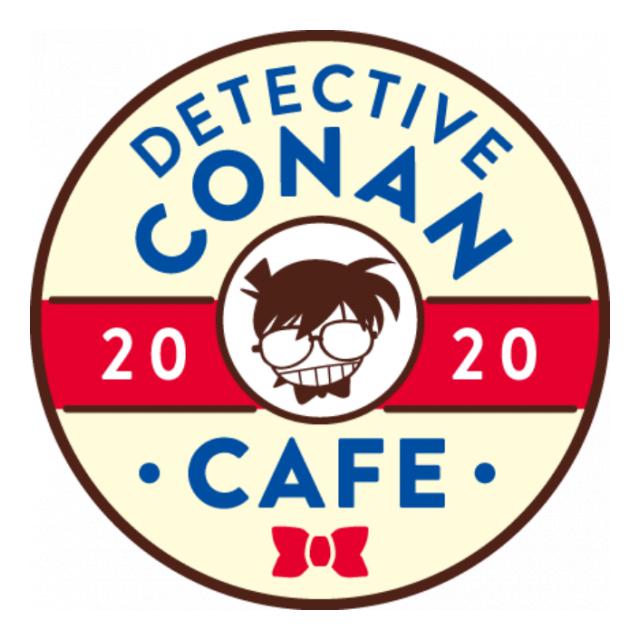 【期間延長開催‼】名探偵コナンカフェ2020@名古屋パルコ