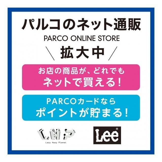 PARCO ONLINE STORE拡大中!