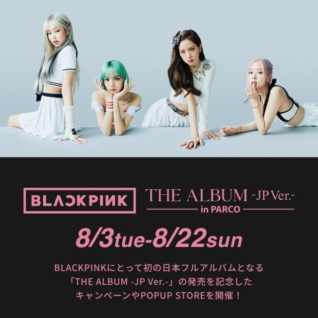 BLACKPINK 『THE ALBUM -JP Ver.-』 in PARCO