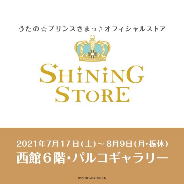 SHINING STORE 名古屋