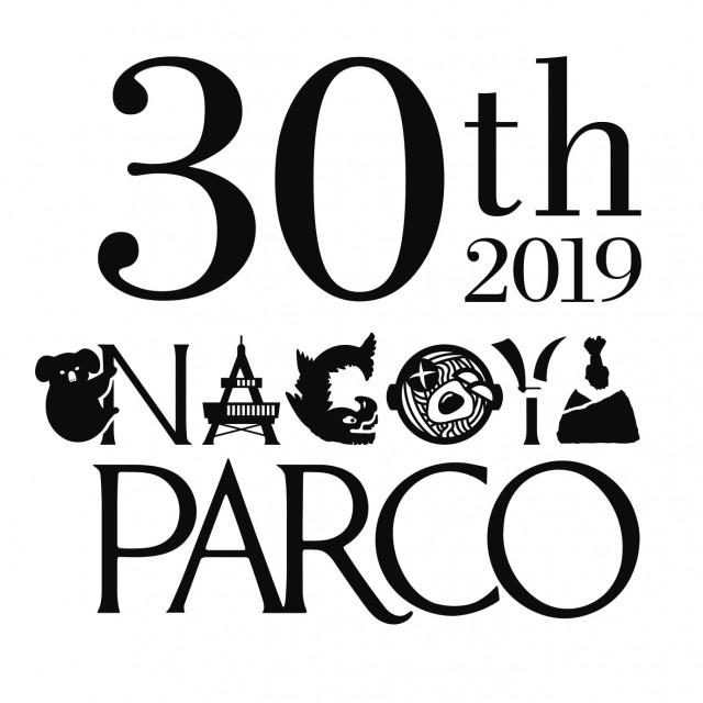 名古屋パルコ30周年