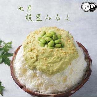 【7月限定メニュー 】かき氷/あんみつ/ソフトクリーム 商品紹介