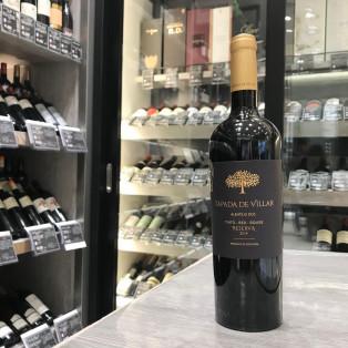 ポルトガルの熟成ワイン!
