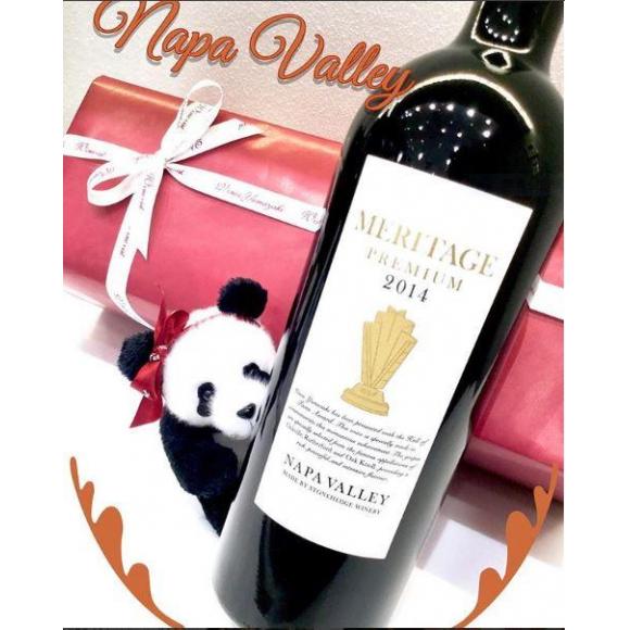 ナパ・ヴァレーの濃厚ワイン!お歳暮・クリスマスギフトにも
