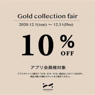Gold collection  fair のお知らせです✴︎