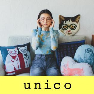 JINSとunicoが初コラボ!リラックスタイム専用メガネを 7 月 18 日(木)より発売!