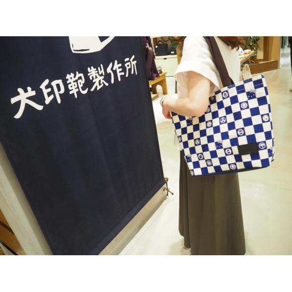 犬印鞄×市松文様ハローキティ!!