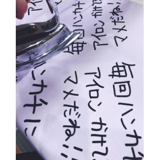 ◇加賀美健 新作ハンケチフェア 7.16-7.29