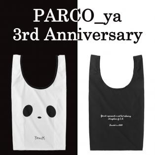 YANUK_パルコヤ上野 3周年記念!