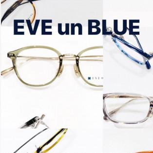 EVE un BLUE TRUNK SHOW
