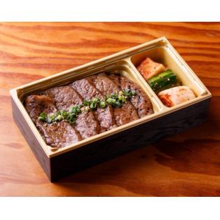 6階レストランフロア 焼肉・陽山道 PARCO_ya店
