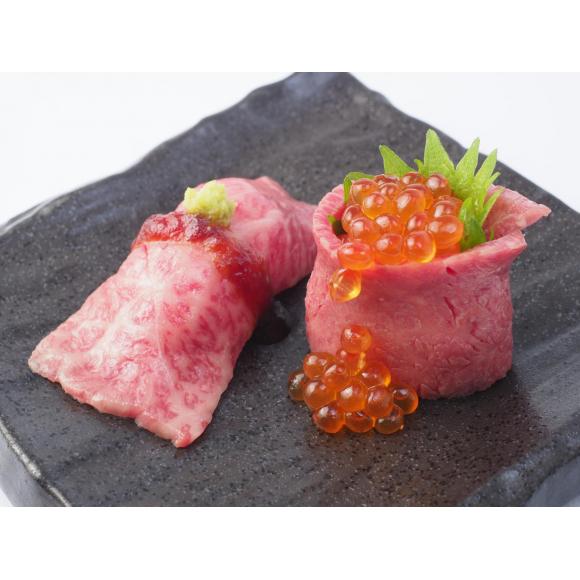 北海道メニューフェア 炙りふらの和牛と赤い宝石