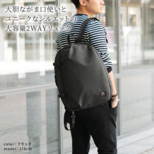 AYANOKOJI【Sarei】