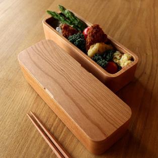 木のお弁当箱「Lunch Box」